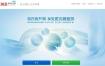 网易免费企业邮箱注册开通和配置详细教程