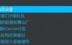 三星GALAXY S4 i959手机5.0.1系统获取root教程