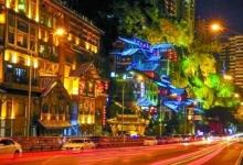 """【分享】重庆洪崖洞、解放碑、李子坝、长江索道、一棵树观景台推荐线路"""""""