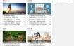 wordpress免费响应式主题nana v3.3版本下载