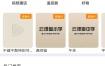 重庆有线 电视云多屏互动 来点app重庆云课堂苹果 安卓版下载